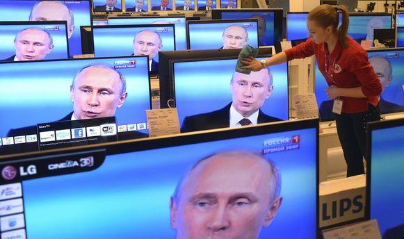 Российская пропаганда
