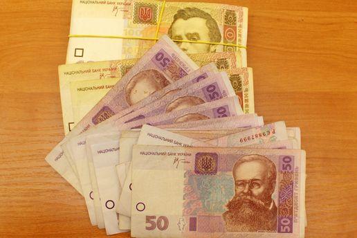 Найближчим часом українці можуть отримувати 5 тисяч гривень