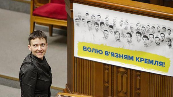 Надія Савченко привезла посилки українським полоненим