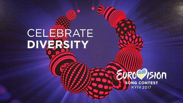 Логотип Євробачення-2017