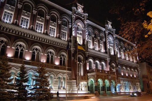 НБУ спростив проведення іноземних операцій для українців