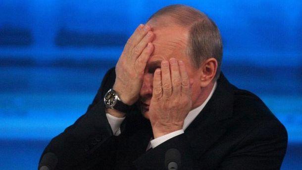 Володимиру Путіну соромно