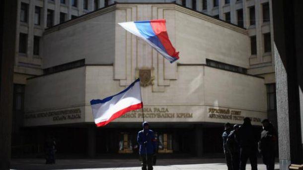 Три года назад в Крыму начали появляться
