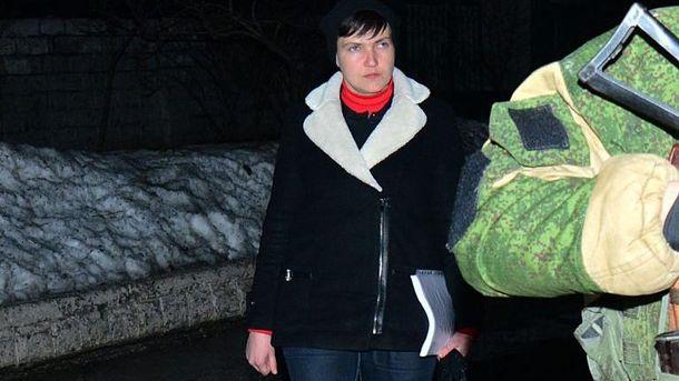Надія Савченко приїхала відвідати полонених у