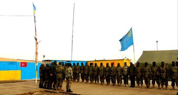 Кримськотатарський батальйон