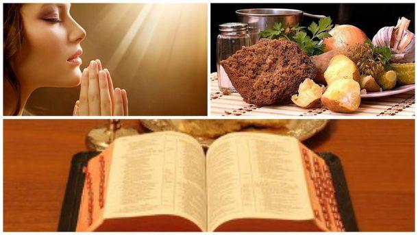 Пост: духовное и материальное