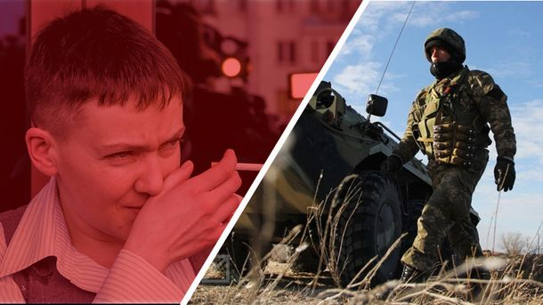 Десантники прокомментировали обвинения Савченко