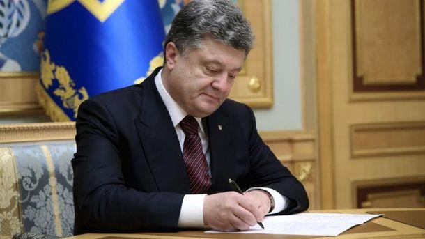 Підписання Указу