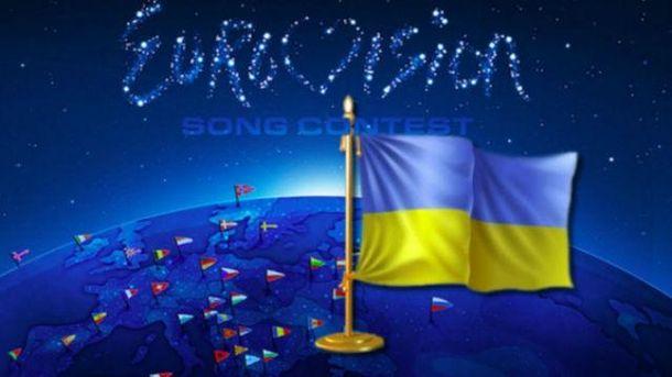 Фінал нацвідбору на Євробачення-2017