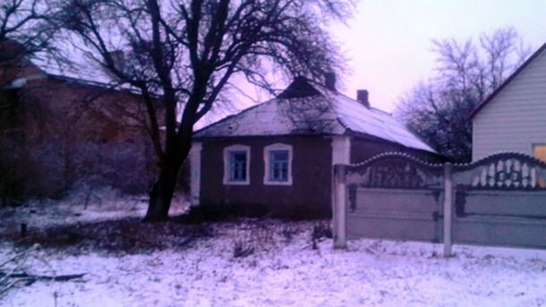 Будинок, в якому виявили знахідку