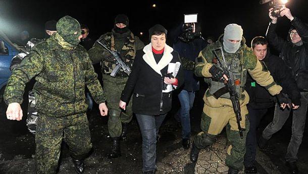 Надежда Савченко в окружении террористов