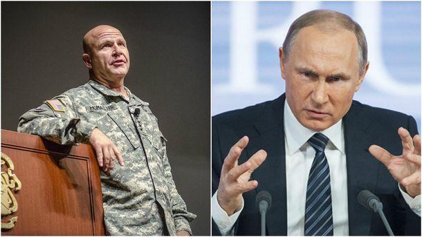 Герберт Макмастер та Володимир Путін
