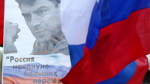 У Москві вшановують Бориса Нємцова
