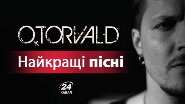 Найкращі пісні О.Torvald