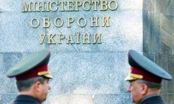 Міністерство оборони розщедрилося коштами для активістів