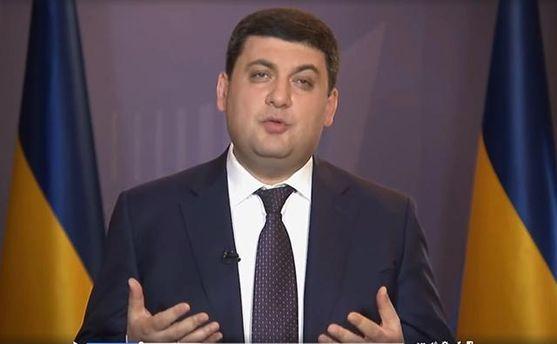 Гройсман запевнив, що Крим повернеться до України