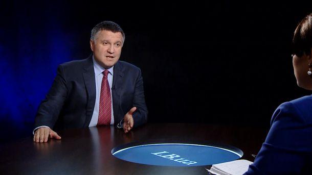 Руководитель МВД Украины: «Киев подготовил конкретный план повозвращению Крыма иДонбасса»