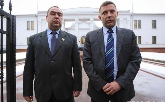 Плотницкий с Захарченко хотят прекращения блокады Донбасса