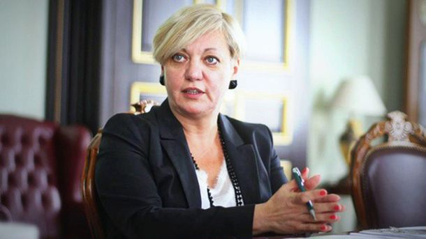 Глава Національного банку України Валерія Гонтарєва
