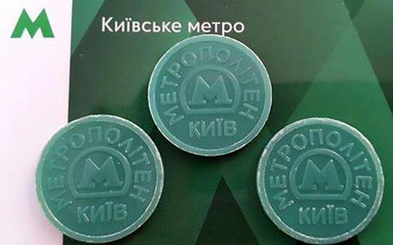 В киевском метро вообще исчезнут жетоны