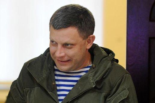 Захарченко верит, что ему удастся