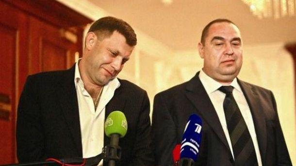 Ультиматум Захарченка і Плотницького виглядає смішно