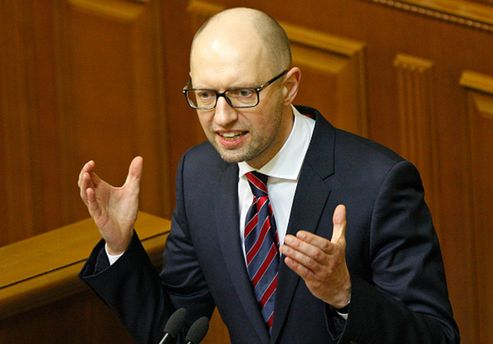 Арсеній Яценюк може стати главою НБУ