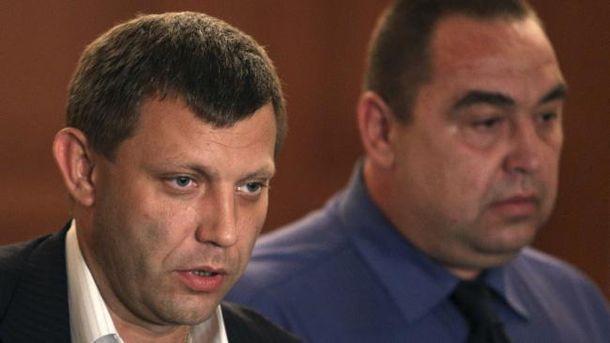 Терористи Олександр Захарченко та Ігор Плотницький