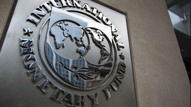МВФ не дає грошей