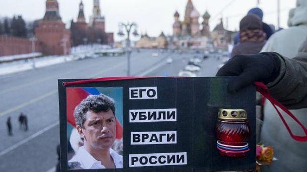 Минає друга річниця з часу вбивства Бориса Нємцова