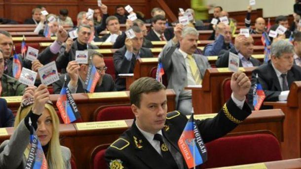 Парламентарі у