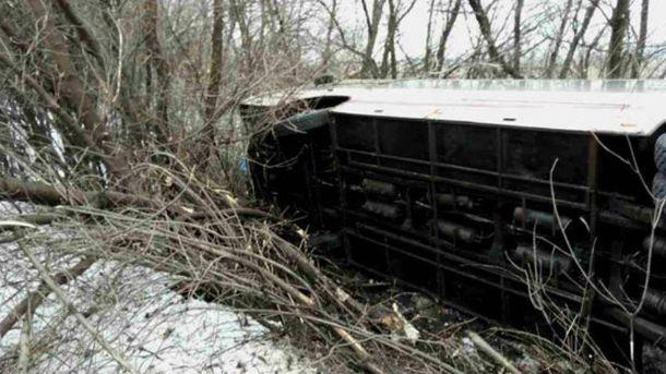 Авария на Донбассе