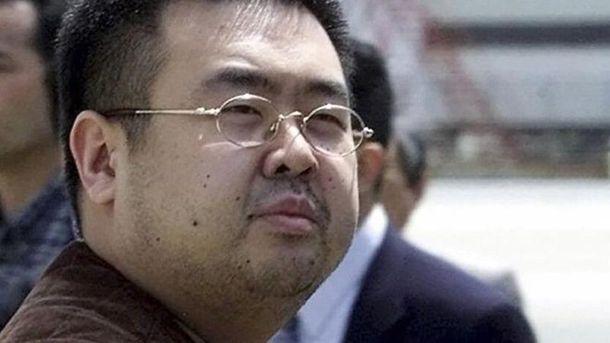 Кім Чен Нама убили 13 лютого