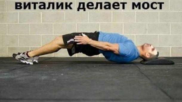 Мем на тему обвалу Шулявського моста