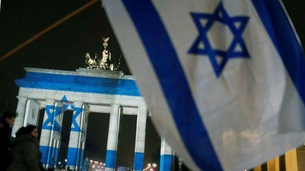 Ізраїль запропонував створити аналог НАТО