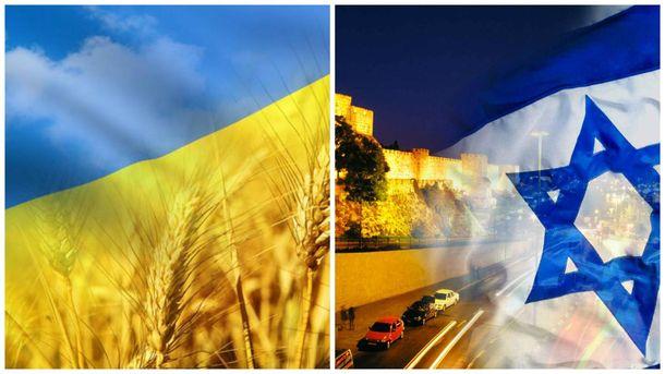 Україна — Ізраїль