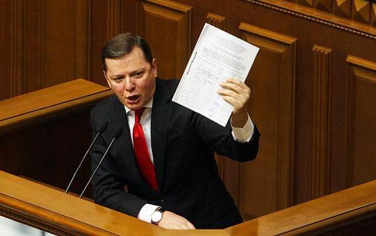 Ляшко пояснив, як Артеменко опинився в його партії