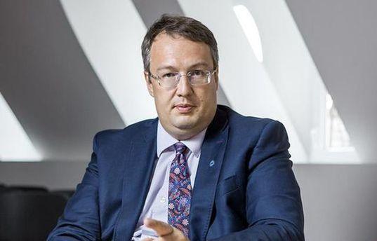 Геращенко назвав два шляхи для України щодо подальших відносин із Росією