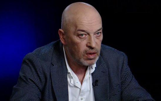 Тука предупредил об экологическом бедствии на Донбассе