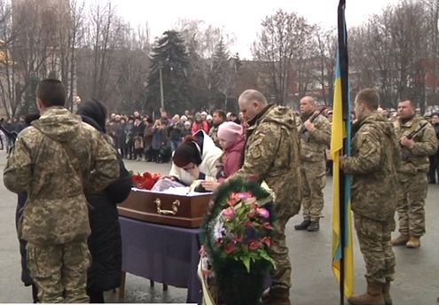 Похоронили бойца АТО Романа Напрягло