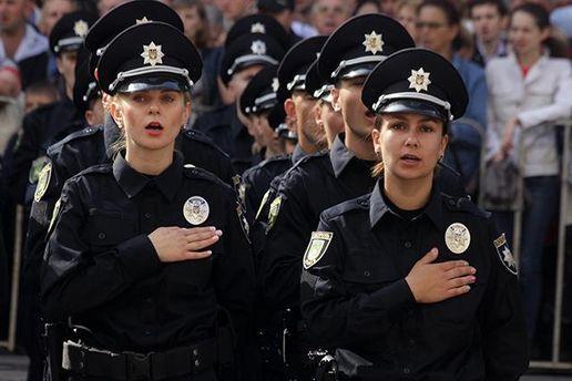 Жінки-поліцейські боротимуться з домашнім насильством