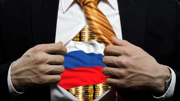 Российские инвестиции в украинской экономике