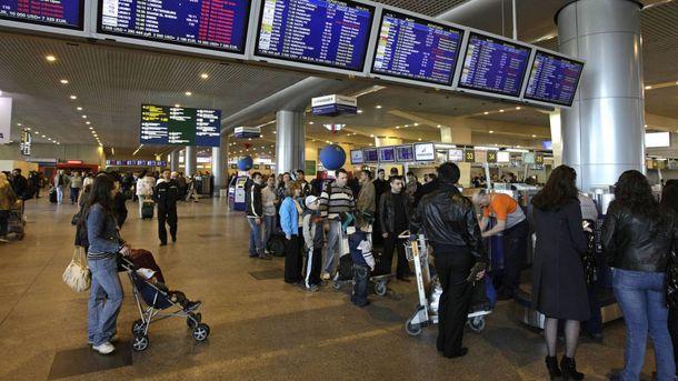 Росіян виявили в аеропорту