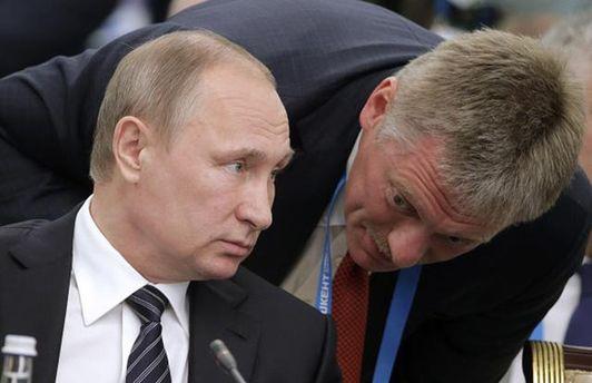 У Кремлі прокоментували
