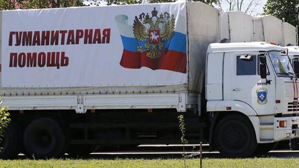 Россия в очередной раз проявила неуважение к украинцам