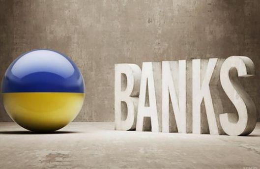 Австрия подозревает украинские банки в отмывании денег