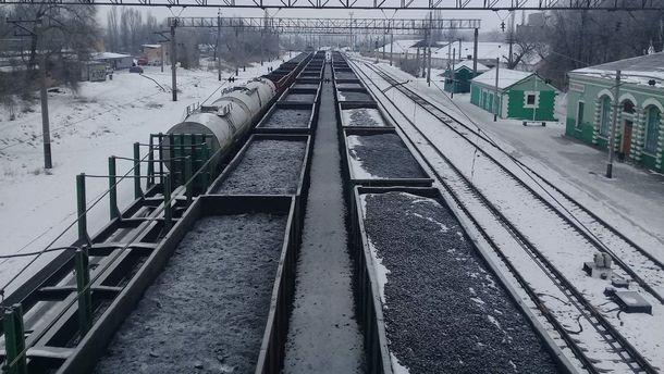 Вугілля з окупованих територій