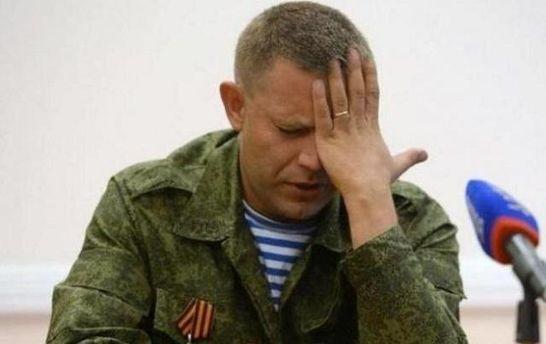 Перехоплена розмова Захарченка: що має викликати смутні підозри в СБУ