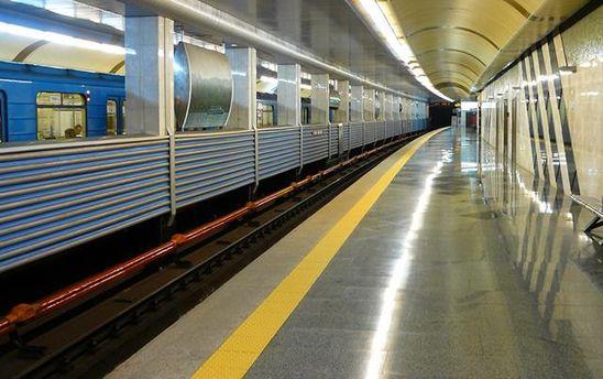 Київський метрополітен припустився помилки, але обіцяє виправити її