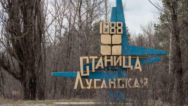 Стороны договорились о разведении сил в Станице Луганской